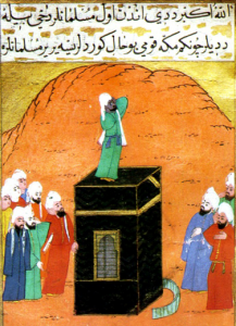 16th-century painting of Bilal Ibn Rabah appearing in the Siyer i-Nibei Turkish epic