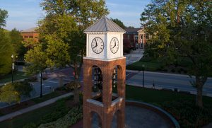 Photo of clock tower on campus
